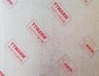 韩国电热板电热膜电地暖电热炕板发热膜榻榻米玉石床垫
