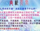 【尚祈天堂】三维动画网络祭祀招商加盟