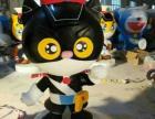 动漫模型出租小黄出租黑猫警长出租