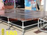 铝合金婚庆舞台架活动拼装移动升降舞台折叠T台钢铁舞台架子
