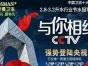 澳斯曼卫浴招许昌,漯河2个地区加盟