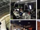 天文数字传媒 企业宣传片 影视动画 网站建设