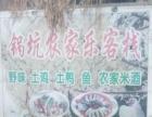 南雄市帽子峰深林公园旅游景区