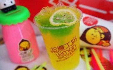 吉林柠檬工坊饮品加盟
