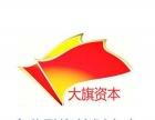 特价香港公司注册、公司注册、验资实缴