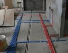 南京电路维修检测-线路改造-灯具维修-水管维修安