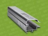 鑫之景爆款热销4公分超薄灯箱铝型材 超薄超轻 大量现货