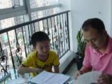 南京12年教龄一线老师上门一对一教学