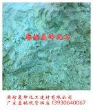 山东晨坤牌硫酸亚铁生产厂家 照相制版污水处理园艺肥料花卉肥