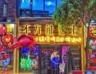 下沙宝龙广场澳门街火锅龙虾烧烤鱼店酒吧饭店餐厅转让