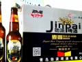 啤酒招商 啤酒代理 啤酒批发加盟 枸杞啤酒代理