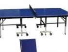 乒乓球台低价批发零售