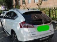 纳智捷优6 SUV2014款 2.0T 自动 智尊型 个人一手车