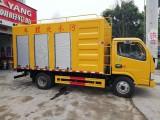 深圳低价出售5吨至20吨污水处理车管道疏通车厂家直销