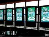 回收等離子液晶電視,回收LED大屏幕,LED廣告屏,點歌機