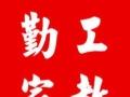 漳州师范勤工家教,大学生老师上门一对一【可试教】