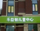 南京江宁大学城方山附近幼儿托管机构
