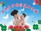 浦东唐镇乐伊馨家政推荐月嫂范阿姨待聘中