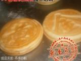 口福饼培训教你怎样制作外焦里嫩的产品