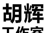 南昌华为P6 P7 荣耀3C 3X 荣耀6换屏维修