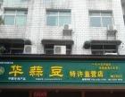 衡山 衡山县城先农花园 商业街卖场 222平米