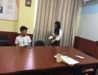 珠海商务英语培训