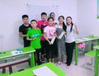 科技教育中小学课外辅导