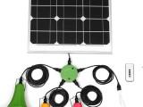 太阳能小型照明系统家用应急便携太阳能照明系统太阳能灯泡