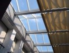 上海浦东定做阳光房窗帘遮阳卷帘厂家直销南汇区定做办公室铝百叶