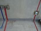 水管龙头维修,水电安装及维修,打墙