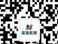 柳州市学习书法的培训机构 蓝海教育青少年书法培训班