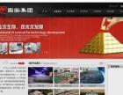 资阳网站建设,送手机网站,送微信营销工具;388元