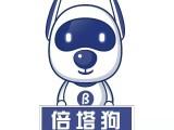 第36届上海青少年科技创新大赛4大调整