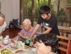 环境好的上海长宁区养老院 上海高端安馨第五养老院