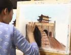 北京西城右安门成人书法培训国画培训油画培训班