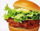 拿度尼汉堡味道好价格低 物美价廉可加盟