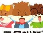 三只松鼠加盟加盟 零售业 投资金额 1-5万元