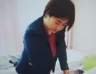 9月北京手法培训 李平36种常见疾病**穴位诊疗技术