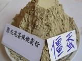 僵蚕粉 姜蚕粉 白僵蚕粉 代加工面膜粉