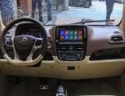 知豆D2 新能源汽车 年底促销