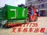 南匯六灶鎮叉車出租專業機器設備搬運周祝公路70噸汽車吊出租