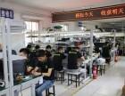 北京市大兴区较近的维修学校 培训 包分配 实践 客户机