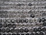 3MM黑色网布平针加密珠片亮片绣布