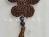【企业集采】 中国式结盘扣 中国结手工扣 一字中国结盘扣