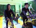 绥化动感单车培训
