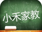 大学生上门家教小初高语数外物化全科都可以辅导