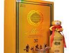 乐山市上门回收茅台酒 青云郎,国窖,五粮液,虫草