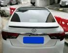 丰田锐志2013款 2.5S 手自一体 菁锐版 私家精品车可按揭