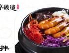京畿道加盟 西餐 投资金额 1-5万元