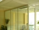 铝合金百叶隔断专业安装铝板百叶隔断、双玻璃隔断